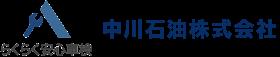 シェル車検ロゴ
